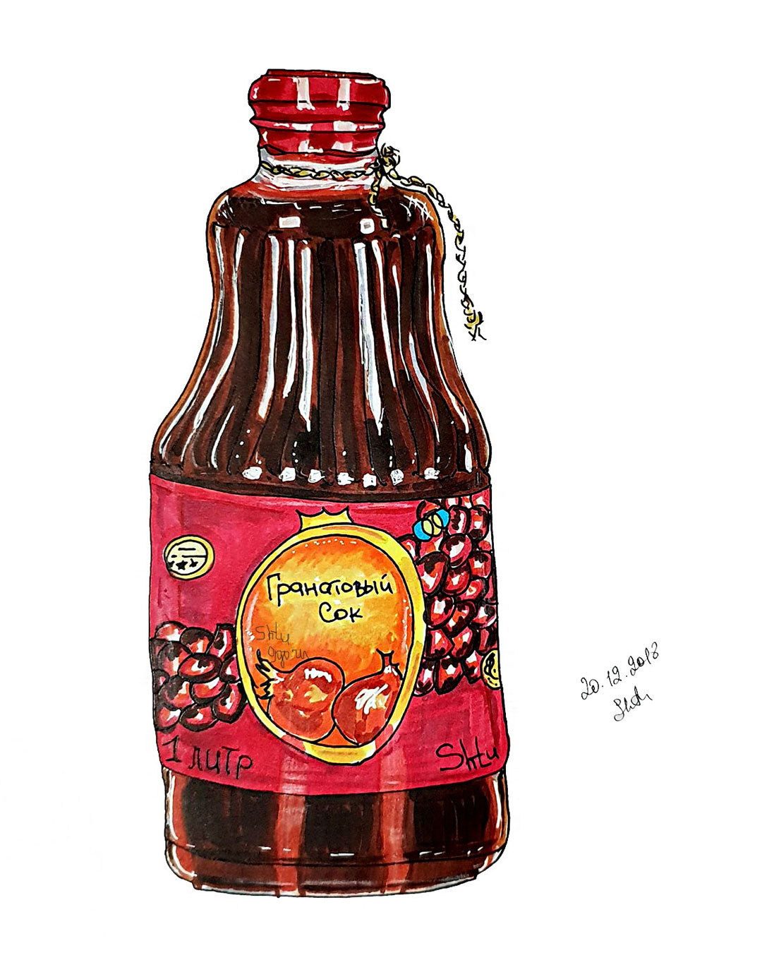 Pomegrande Juice Bottle