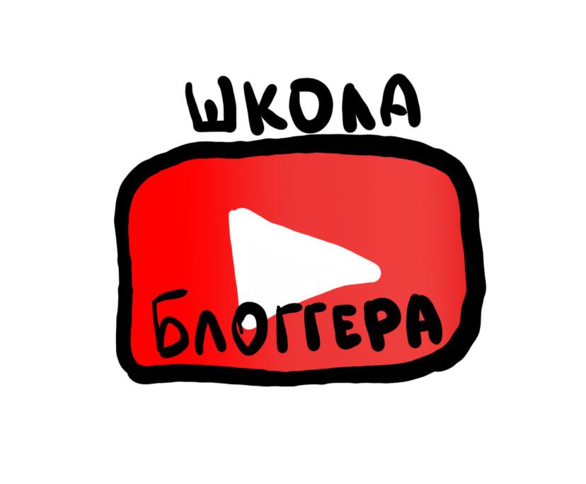 YouTube Blogger School Logo