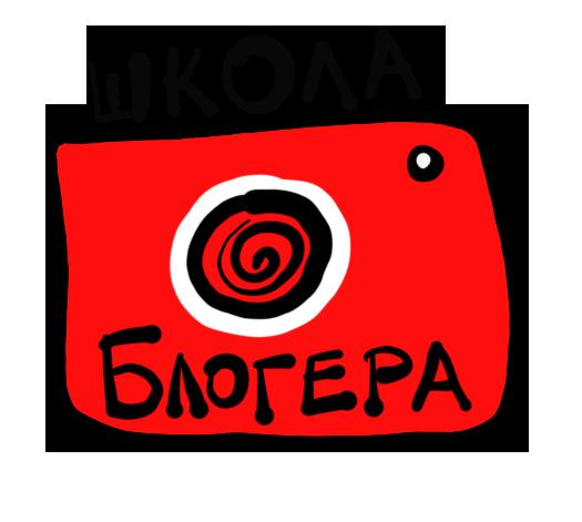 ShkolaBlogera logo