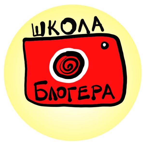 ShkolaBlogera telegram logo