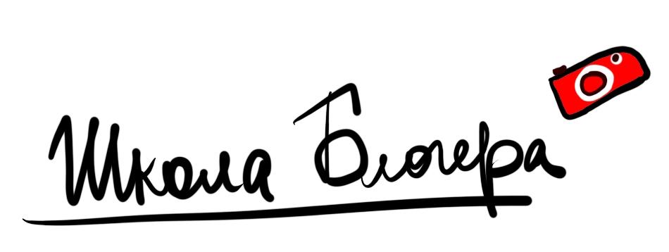 shkola-blogera for Vidkurs and YouTube Book